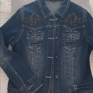 Reba distressed denim jacket